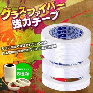 グラスファイバー テープ 縦縞 ストライプ 補修 補強 RC ラジコン補修 KZ-GTAPE 予約|kasimaw