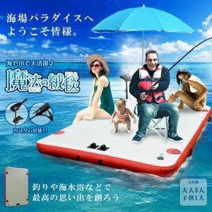 魔法の絨毯 ボート 海 川 ルーク モーター 電動 海水浴 電気 スクリュー プロペラ 船 水上 釣り フィッシング KZ-MAGBOAT  予約|kasimaw
