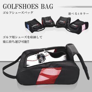 ゴルフ シューズバッグ メッシュ 通気性 収納 スポーツ 持ち運び KZ-XB001|kasimaw