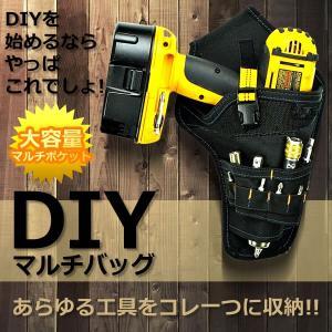 DIY 工具 バッグ 大容量 マルチポケット ツール 家具 工作 作業 ドライバー KZ-DIYKOUBAG 即納|kasimaw