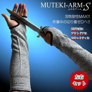 切れない手袋 アームカバー 防刃手袋 左右セット 軍手 耐刃手袋 防刃グローブ 作業用手袋 DIY 大工 KZ-HPPE6301 kasimaw