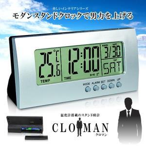 クロマン 時計 インテリア モダン スタンド クロック 温度計 日付 寝室 書斎室 KZ-H205 予約|kasimaw