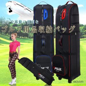 多機能 キャリーゴルフバッグ ロック 持ち運びカバー付属 大容量 キャディバッグ KZ-HKB009 予約|kasimaw