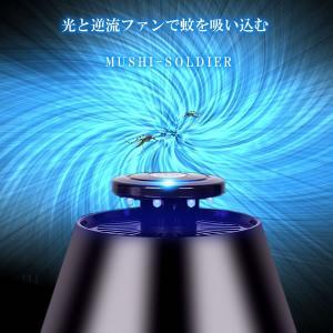 虫ソルジャー 光 逆流ファン搭載 蚊 掃除機 虫よけ 自動 除去 寝苦しい 寝室 リビング オフィス USB KZ-MWD001 即納|kasimaw