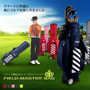 ゴルフ用 フィールドマスター BAG ゴルフバッグ スライド開閉式 キャリー式 カート クラブ アイアン ラウンド 上達  KZ-PGM-QB041  予約|kasimaw