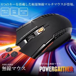 無線 マウス 光学式 USB 無線 軽量 無線マウス 6ボタン パソコン PC 周辺機器 POWERGA|kasimaw