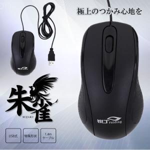 有線 ゲーミング マウス 光学式 USB 軽量 パソコン PC 周辺機器 V-SUZAKU|kasimaw