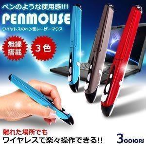 ペンマ  無線 マウス ペン型 持ち歩き 機能 パソコン タッチペン デザイン 絵 フォトショップ PC KZ-V-PENMA 即納|kasimaw