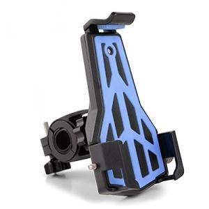 360度 回転可能 スマホ ホルダー 自転車 バイク 用 サイクリング アウトドア 便利 iphone 携帯 KZ-JID094 kasimaw