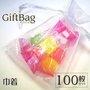 ギフトバッグ 100枚セット 袋 包装 用 オーガンジー 巾着 袋 7× 9cm 100 枚 無地 ホワイト プレゼント 景品 小物 収納 おしゃれ KZ-P-GIF100 即納|kasimaw