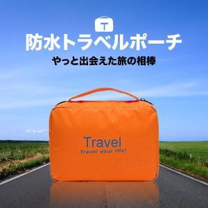 防水トラベルポーチ 旅行 コンパクト 収納 バッグ 軽量 大容量 必需品 便利 アイテム 海外 KZ-P-BOTRABAG  即納|kasimaw