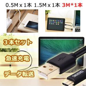 3本セット USB Type C ケーブル Type-C 急速 充電 データ転送タイプCケーブル Xperia XZ KZ-3UCABLE 予約|kasimaw