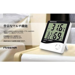 ファイブスター 温湿度計 卓上 マルチ 温度計 湿度計 時計 目覚まし アラーム カレンダー 5機能搭載 大画面 スタンド 壁掛け兼用 FIVEMACHIN|kasimaw|02