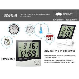 ファイブスター 温湿度計 卓上 マルチ 温度計 湿度計 時計 目覚まし アラーム カレンダー 5機能搭載 大画面 スタンド 壁掛け兼用 FIVEMACHIN|kasimaw|04