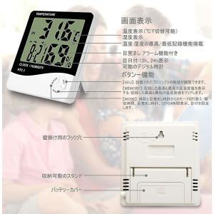 ファイブスター 温湿度計 卓上 マルチ 温度計 湿度計 時計 目覚まし アラーム カレンダー 5機能搭載 大画面 スタンド 壁掛け兼用 FIVEMACHIN|kasimaw|06