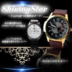 メンズ PU レザー ベルト 腕時計 ビジネス スーツ 大人 ウォッチ KZ-SHININGSTAR 即納 kasimaw