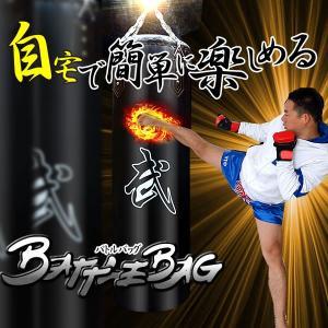 本格 ボクシング キック バトルバッグ カバーのみ 自宅 サンドバック 頑丈 スプリング ストレス発散 エクササイ KZ-BTBAG  即納