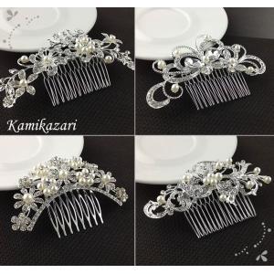 髪飾り 10種類 オシャレ ファッション 結婚式 イベント パーティ KZ-CS0013 即納|kasimaw