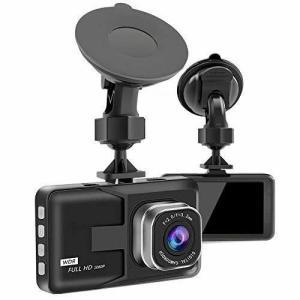 世界のドラレコ ドライブレコーダー 3インチ 大画面 液晶 1080P 上書き 人気 おすすめ 録画 DR-T626 即納|kasimaw