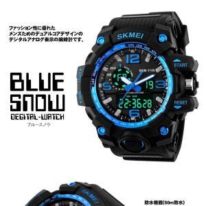 ブルースノウ 腕時計 高級感 デジタル ウォッチ クロック デジタル 防水 スポーツ メンズ BLUESNOW|kasimaw|02