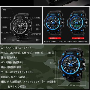 ブルースノウ 腕時計 高級感 デジタル ウォッチ クロック デジタル 防水 スポーツ メンズ BLUESNOW|kasimaw|04