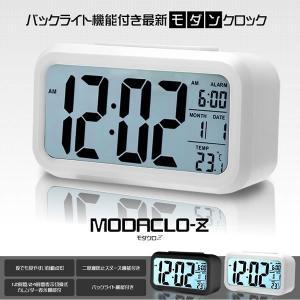 モダクロZ 時計 LED 目覚まし バックライト機能 最新 スヌーズ 日付 大型液晶 自動点灯 カレンダー表示 家電 便利 MODACLO|kasimaw
