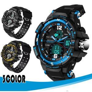 腕時計 スポーツ アナログ デジタル表示 夜光 防水 月日付 LED アラーム 曜日付け 多機能 メンズ レデイース SD12 即納|kasimaw