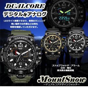 腕時計 高級感 デジタル ウォッチ クロック デジタル 防水 スポーツ メンズ MOUNTSNOW 予約|kasimaw