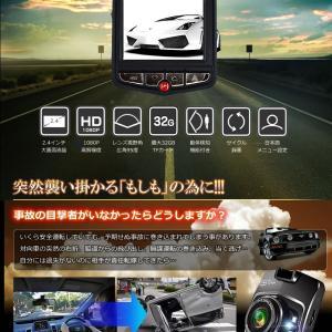 ドライブレコーダー 液晶 史上最小級 繰り返し録画 上書き 動体 エンジン連動 カー用品 録画 おすすめ 人気 最新 DORAKUE4|kasimaw|03