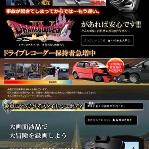 ドライブレコーダー 液晶 史上最小級 繰り返し録画 上書き 動体 エンジン連動 カー用品 録画 おすすめ 人気 最新 DORAKUE4|kasimaw|04