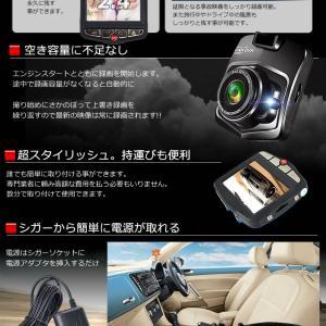 ドライブレコーダー 液晶 史上最小級 繰り返し録画 上書き 動体 エンジン連動 カー用品 録画 おすすめ 人気 最新 DORAKUE4|kasimaw|08