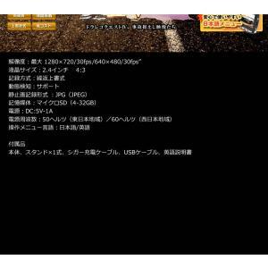 ドライブレコーダー 液晶 史上最小級 繰り返し録画 上書き 動体 エンジン連動 カー用品 録画 おすすめ 人気 最新 DORAKUE4|kasimaw|10