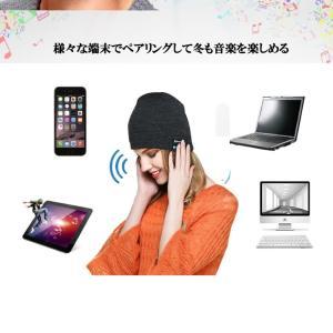 【在庫8台限り】ヘッドセット Bluetooth搭載 ニット帽 音楽 スマホ ペアリング 通話 イヤフォン イヤホン マイク HOTTUNE|kasimaw|02