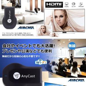 エアーキャスト HDMI 無線 iPhone ...の詳細画像3