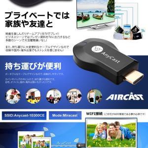 エアーキャスト HDMI 無線 iPhone ...の詳細画像4