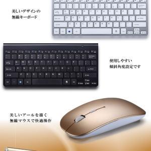 サイバーボード 無線 マウス キーボード おしゃれ 感度 パソコン PC 周辺機器 おしゃれ 無線機 USB ワイヤレス CYBERB|kasimaw|03