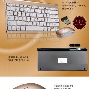 サイバーボード 無線 マウス キーボード おしゃれ 感度 パソコン PC 周辺機器 おしゃれ 無線機 USB ワイヤレス CYBERB|kasimaw|04