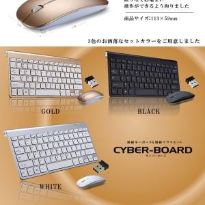 サイバーボード 無線 マウス キーボード おしゃれ 感度 パソコン PC 周辺機器 おしゃれ 無線機 USB ワイヤレス CYBERB|kasimaw|05