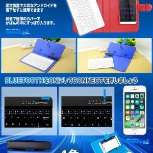 スマパソ2 無線 Bluetooth キーボード搭載 カバー ケース アンドロイド デザイン おしゃれ iPhone Android iPad SMAPASO2|kasimaw|04