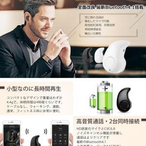 ブルーティアー ワイヤレス イヤホン Bluetooth 4.1 片耳 高音質 音楽再生 マイク付き ハンズフリー 通話 軽量 ブルートゥース ヘッドセット BLTEAR 即納|kasimaw|03