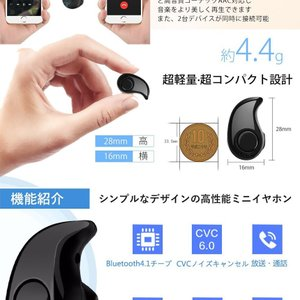 ブルーティアー ワイヤレス イヤホン Bluetooth 4.1 片耳 高音質 音楽再生 マイク付き ハンズフリー 通話 軽量 ブルートゥース ヘッドセット BLTEAR 即納|kasimaw|04
