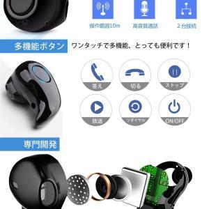 ブルーティアー ワイヤレス イヤホン Bluetooth 4.1 片耳 高音質 音楽再生 マイク付き ハンズフリー 通話 軽量 ブルートゥース ヘッドセット BLTEAR 即納|kasimaw|05
