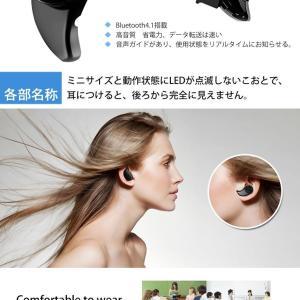 ブルーティアー ワイヤレス イヤホン Bluetooth 4.1 片耳 高音質 音楽再生 マイク付き ハンズフリー 通話 軽量 ブルートゥース ヘッドセット BLTEAR 即納|kasimaw|06
