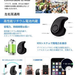 ブルーティアー ワイヤレス イヤホン Bluetooth 4.1 片耳 高音質 音楽再生 マイク付き ハンズフリー 通話 軽量 ブルートゥース ヘッドセット BLTEAR 即納|kasimaw|07