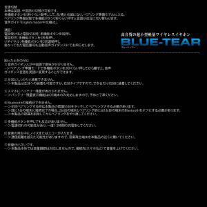 ブルーティアー ワイヤレス イヤホン Bluetooth 4.1 片耳 高音質 音楽再生 マイク付き ハンズフリー 通話 軽量 ブルートゥース ヘッドセット BLTEAR 即納|kasimaw|09