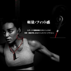 Bluetooth搭載 イヤホン ワイヤレス 軽量 高音質 重低音 マグネット搭載 マイク付き 通話 音楽 LINE DONLINE|kasimaw|02