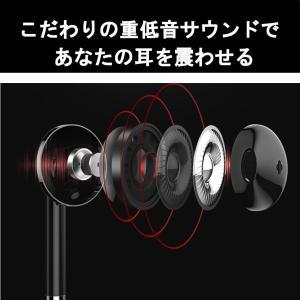 Bluetooth搭載 イヤホン ワイヤレス 軽量 高音質 重低音 マグネット搭載 マイク付き 通話 音楽 LINE DONLINE|kasimaw|03