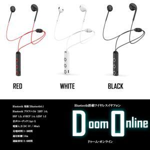 Bluetooth搭載 イヤホン ワイヤレス 軽量 高音質 重低音 マグネット搭載 マイク付き 通話 音楽 LINE DONLINE|kasimaw|06