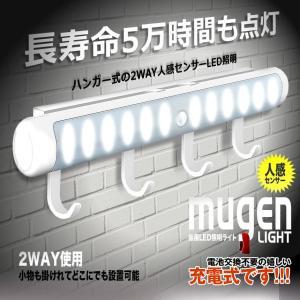 照明 LED ライト 人感 モーション センサー 震災 クローゼット 夜間 自動 点灯 おしゃれ MUGESHOUL|kasimaw|02