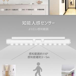 照明 LED ライト 人感 モーション センサー 震災 クローゼット 夜間 自動 点灯 おしゃれ MUGESHOUL|kasimaw|05